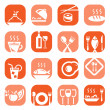 Stock Vector: Color restaurant icons