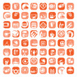 Big color kitchen icons set — Stock Vector #22539767