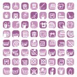 Stock Vector: Big color cleaning icons