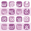 Color cleaning icons — Stock Vector