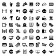 Big movie icon set - Stock Vector