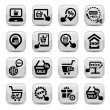Shopping vector icons — Stock Vector