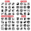 Stock Vector: Big web icons set