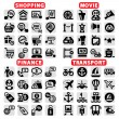 Stock Vector: Big web vector icon set