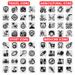 Big icons vector set — Stock Vector