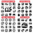 icon set vector gros — Vecteur