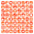 Big food icon set — Stock Vector