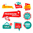 Stock Vector: Sale & discount badges