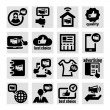 Stock Vector: Advertising icons set