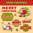 Christmas design elements — Stock Photo