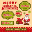 Christmas vector design elements — Stockfoto