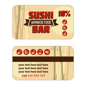 Susi discount card template — Stock Vector