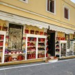 Row of shops in an old town. — Stock Photo