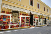 Row of shops in an old town. — Stockfoto