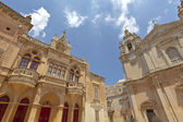 Architecture in the city of Mdina on the island of Malta. — Stock Photo