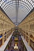Shopping mall in Moscow, Russia. — Stock Photo