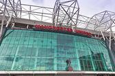Manchester United stadium. — Stock Photo