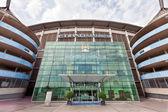 Manchester City stadium. — Stock Photo