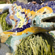 Dragon in Park Güell (Barcelona) — Stock Photo