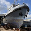 Vessel under repair process in dry dock — Stockfoto