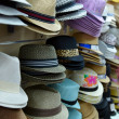 Hats showcase - Stock Photo