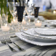 Luxury holiday place (table) setting — Stock Photo #21107567