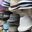 Hats showcase — Stock Photo