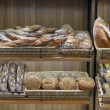 Bread in a shop window — Stock Photo