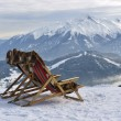 Stock Photo: Reclining on slopes
