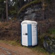 Composting toilet in a park — Stock Photo