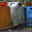 Stock Photo: Various waste bins for waste separation