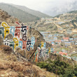 Namche Bazaar (3440 m) — Stock Photo