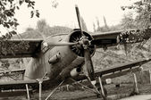 Old Soviet plane - An-2 — Stock Photo
