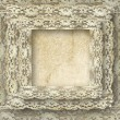 Stock Photo: Vintage frame card for invitation or congratulation with border lace