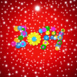 Cheerful Christmas 2014 New Year Greeting Card — Stock Photo