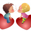 Stock Vector: Two lovers children