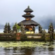 Ulun danu bedungul - Stock Photo