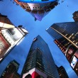 Times Square. New York City - Stockfoto