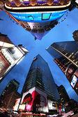 Times square. ciudad de nueva york — Foto de Stock