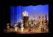 New York. Minskoff Theatre. The Lion King — Stock Photo