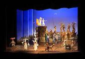Nueva york. teatro minskoff. el rey león — Foto de Stock
