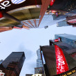 Times Square. New York City - Stock Photo