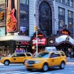 Постер, плакат: Times Square New York City