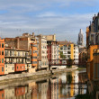 Royalty-Free Stock Photo: Gerona