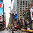 Times Square. New York City -  
