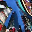 Times Square. New York City - Foto Stock