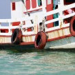 Drifting boat — Stock Photo