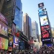 Times Square. New York City — Stock fotografie
