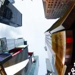 NEW YORK CITY — Stock Photo #28545253