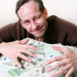 Heap of money — Stock Photo